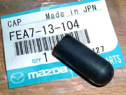 Cap, rubber blanking, rear of engine, Mazda MX-5 1.6 mk1, FEA713104